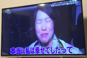 イッテQに安室奈美恵出演
