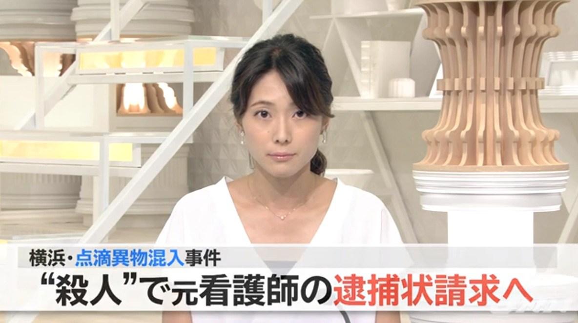 久保木愛弓の顔画像、動機と余罪について!怖すぎる異常な動機が発覚!