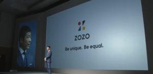 ZOZO球団