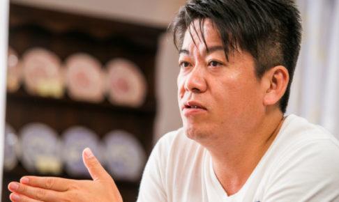 堀江貴文(ホリエモン)の新幹線騒動に批判殺到