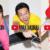 YouTuber(ユーチューバー)の収入、年収っていくら?