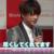 三浦翔平と結婚した桐谷美玲「尽くしてくれてます」動画あり