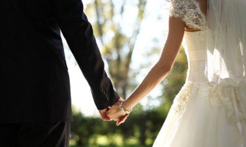 結婚できない人