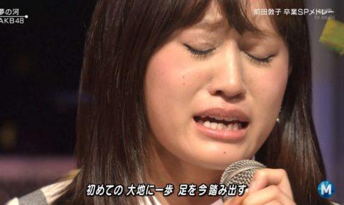 前田敦子と勝地涼「離婚秒読み開始」