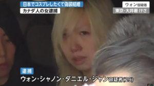 前田敦子と勝地涼が偽装結婚