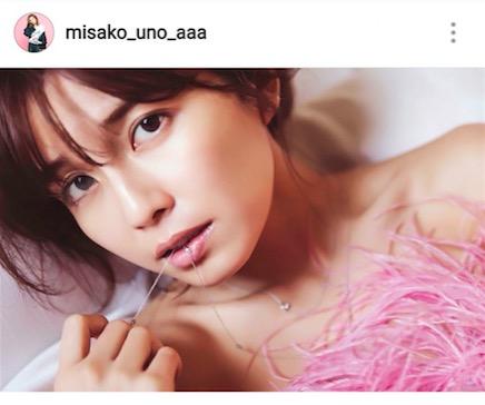 AAA宇野実彩子がすっぴん写真公開