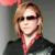 YOSHIKIがチケット高額転売にブチギレ!