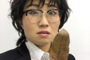 キンタロー。欅坂46平手友梨奈のものまね