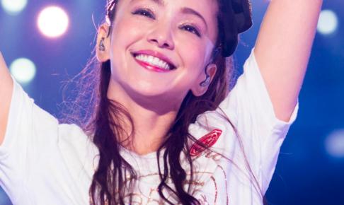 安室奈美恵さん引退