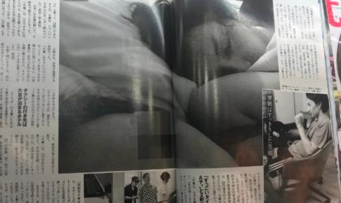 """大倉忠義の""""ベッド写真"""""""