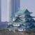 最も魅力のない都市は名古屋