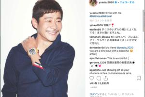 ZOZO前澤社長、左手薬指に婚約指輪