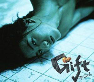 木村拓哉主演、ドラマ「ギフト」がDVD化