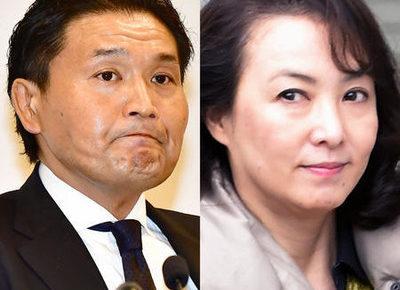 元貴乃花親方と景子さんが離婚