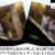 櫻井翔の女子大生彼女の天野一菜の詳細が明らかに!写真あり